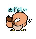 ギロ目ドリイ2(個別スタンプ:36)