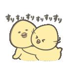 ひよ国民 【らぶ】(個別スタンプ:05)