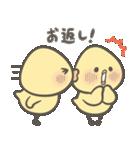 ひよ国民 【らぶ】(個別スタンプ:08)