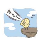 ひよ国民 【らぶ】(個別スタンプ:24)