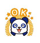 あんあん&ぱんぱん(個別スタンプ:01)