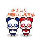 あんあん&ぱんぱん(個別スタンプ:03)