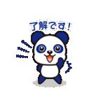 あんあん&ぱんぱん(個別スタンプ:04)