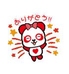 あんあん&ぱんぱん(個別スタンプ:05)