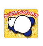 あんあん&ぱんぱん(個別スタンプ:06)