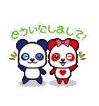 あんあん&ぱんぱん(個別スタンプ:07)