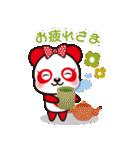 あんあん&ぱんぱん(個別スタンプ:08)