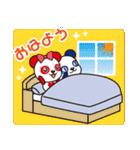 あんあん&ぱんぱん(個別スタンプ:10)