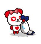 あんあん&ぱんぱん(個別スタンプ:12)