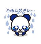 あんあん&ぱんぱん(個別スタンプ:13)
