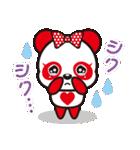 あんあん&ぱんぱん(個別スタンプ:15)