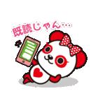 あんあん&ぱんぱん(個別スタンプ:16)