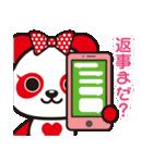 あんあん&ぱんぱん(個別スタンプ:17)