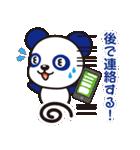 あんあん&ぱんぱん(個別スタンプ:18)