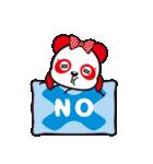 あんあん&ぱんぱん(個別スタンプ:20)