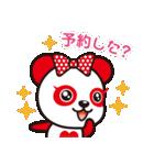 あんあん&ぱんぱん(個別スタンプ:21)