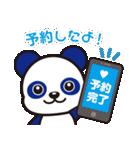 あんあん&ぱんぱん(個別スタンプ:22)