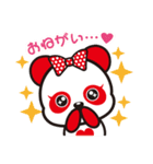 あんあん&ぱんぱん(個別スタンプ:27)
