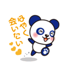 あんあん&ぱんぱん(個別スタンプ:30)