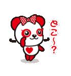 あんあん&ぱんぱん(個別スタンプ:31)