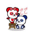 あんあん&ぱんぱん(個別スタンプ:32)