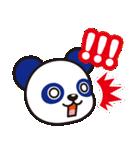 あんあん&ぱんぱん(個別スタンプ:33)