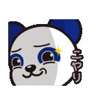 あんあん&ぱんぱん(個別スタンプ:36)