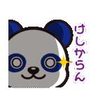 あんあん&ぱんぱん(個別スタンプ:37)