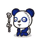 あんあん&ぱんぱん(個別スタンプ:38)