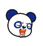 あんあん&ぱんぱん(個別スタンプ:39)