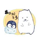ペンちゃんとシロクマさん(個別スタンプ:02)