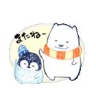 ペンちゃんとシロクマさん(個別スタンプ:04)
