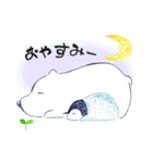 ペンちゃんとシロクマさん(個別スタンプ:05)