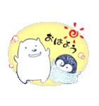 ペンちゃんとシロクマさん(個別スタンプ:08)