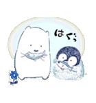 ペンちゃんとシロクマさん(個別スタンプ:18)
