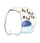 ペンちゃんとシロクマさん(個別スタンプ:21)