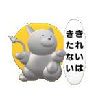 ぬいぐる民 きんげんくん(個別スタンプ:05)