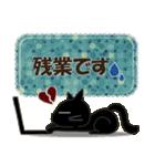 黒ねこのお仕事便り(個別スタンプ:01)
