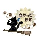 黒ねこのお仕事便り(個別スタンプ:22)