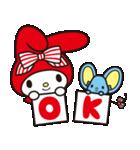 マイメロディ 赤ずきんデザイン♪(個別スタンプ:1)