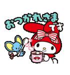 マイメロディ 赤ずきんデザイン♪(個別スタンプ:4)