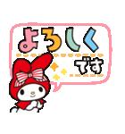 マイメロディ 赤ずきんデザイン♪(個別スタンプ:7)