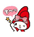 マイメロディ 赤ずきんデザイン♪(個別スタンプ:12)