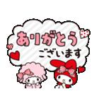 マイメロディ 赤ずきんデザイン♪(個別スタンプ:13)