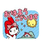 マイメロディ 赤ずきんデザイン♪(個別スタンプ:15)