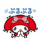 マイメロディ 赤ずきんデザイン♪(個別スタンプ:19)