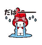 マイメロディ 赤ずきんデザイン♪(個別スタンプ:20)