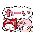 マイメロディ 赤ずきんデザイン♪(個別スタンプ:21)