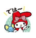 マイメロディ 赤ずきんデザイン♪(個別スタンプ:23)