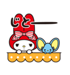 マイメロディ 赤ずきんデザイン♪(個別スタンプ:25)